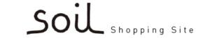 Soil Shopping Site